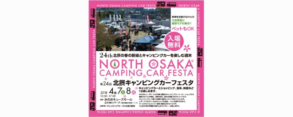続きを読む: hokusetsu ccf1804