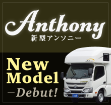 bnr mini new anthony